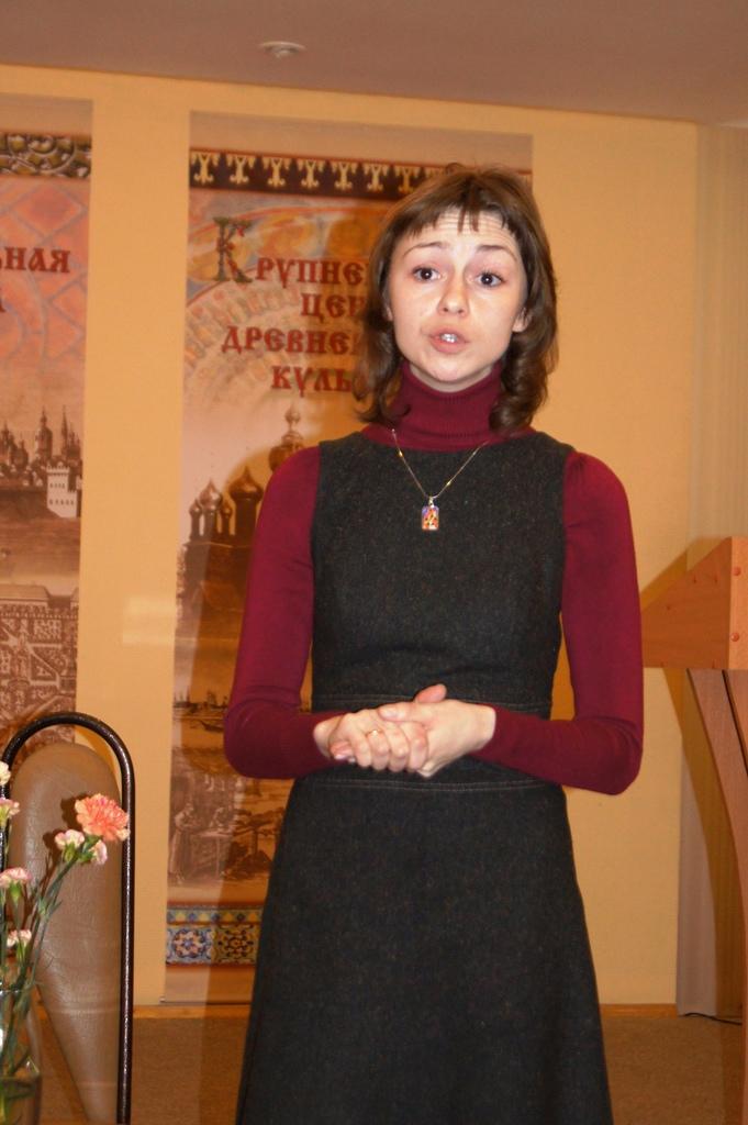Мария Вячеславовна Александрова