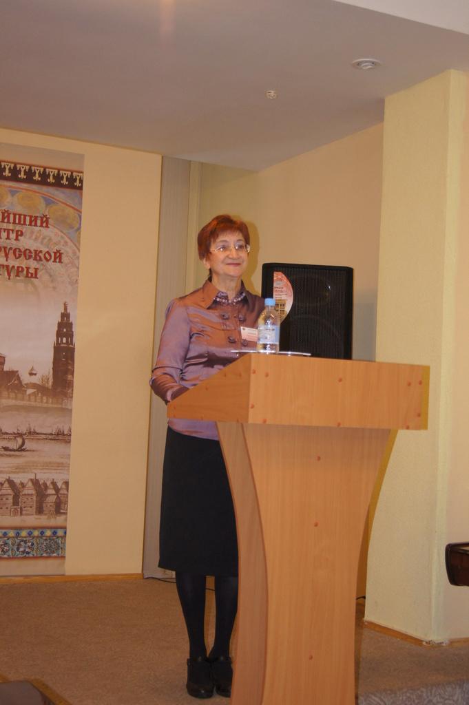 Лариса Николаевна Диканенко