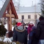Гости из Гаврилов-Яма