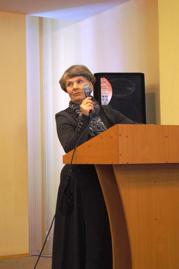 Ирина Николаевна Комарикова