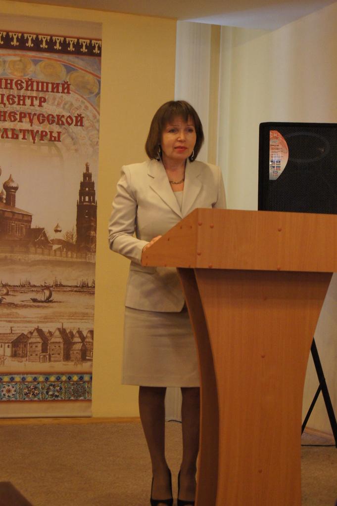 Ирина Вениаминовна Ваганова
