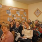 1-й день работы конференции. Центральная детская библиотека им. Ярослава Мудрого