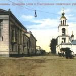 Духовская улица и Пастуховское техническое училище. Почтовая открытка. Начало XX в.