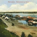 Правый берег Волги. Издание М. Кампель. 1918 г.