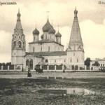 Церковь Ильи Пророка. Издание В.М. Ябелова. Начало XX в.