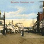 Власьевская улица. Почтовая открытка. Начало XX в.