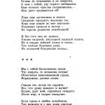 panaevskiy-tsikl