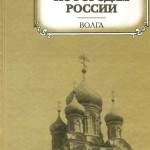 gilyarovskiy-v.-putevoditel-po-gorodam-rossii