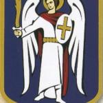 Герб г. Киева