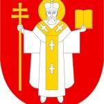 Герб г. Луцка