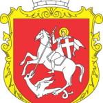 Герб г. Владимира-Волынского