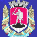 Герб Звенигородки