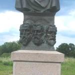 Памятник летописцу
