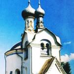 Церковь Святого Василия. Конец XIII - начало XIV вв.