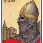 Шлем с полумаской и бармицей. XII-XIII вв.