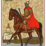Панцирь пластинчатый. XIII век
