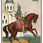 Лучник. XIII век