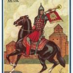 Куяк. XVI в.