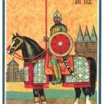 Чалдар (конский убор). XVI в.