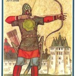 Лучник. XVI в.