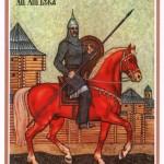 Кольчуга. XII-XIII вв.