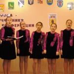 Концерт в Центральной детской библиотеке имени Ярослава Мудрого