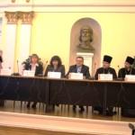 prezidium-konferentsii