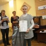 tseremoniya-podvedeniya-itogov-tvorcheskogo-konkursa