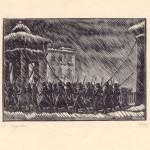 На фронт. 1943 г.
