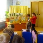 Дни Ярослава Мудрого в детской библиотеке № 2