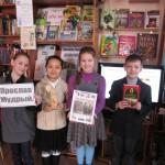 Дни Ярослава Мудрого в детской библиотеке № 5