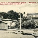 Открытка издана А. Н. Никаноровой в 1904–1909 гг.