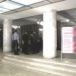1-й день работы конференции в ДК им. А.М. Добрынина