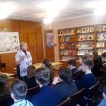 Ведущая Е.А. Калинина, заведующая библиотекой им. Ф.М. Достоевского