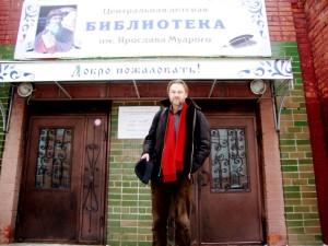 Ивашкевич Александр Георгиевич