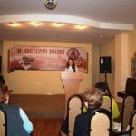 Дейнега Ирина Андреевна, преподаватель ДШИ № 4