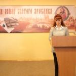 Галунова Светлана Николаевна, джоцент ЧГУ