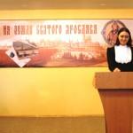 """Ковалева Ирина Федоровна, Арт-холдинг """"Медиарост"""""""