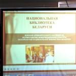 natsionalnaya-biblioteka-belarusi