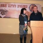 Смарагдовы Марина Павловна и Андрей Николаевич