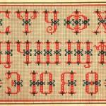 russkaya-azbuka-i-monogrammy-6