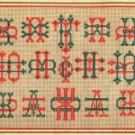 russkaya-azbuka-i-monogrammy-9