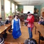 В библиотеке-филиале № 7 Централизованной библиотечной системы г. Ярославля