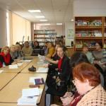 В Центральной детской библиотеке им. Ярослава Мудрого