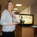 Мышковец Ирина Витальевна, Государственный музей истории белорусской литературы