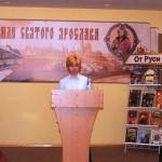 Волкова Анна Константиновна, Кемеровский государственный институт культуры