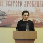 Яроцкая Юлия Александровна, Дальневосточный федеральный университет (г. Владивосток)