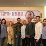 Преподаватели и студенты Кемеровского государственного института культуры